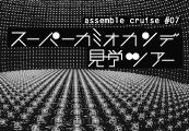 assemble cruise #07