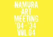 NAMURA ART MEETING