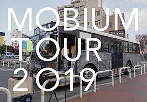 MOBIUM TOUR 2019